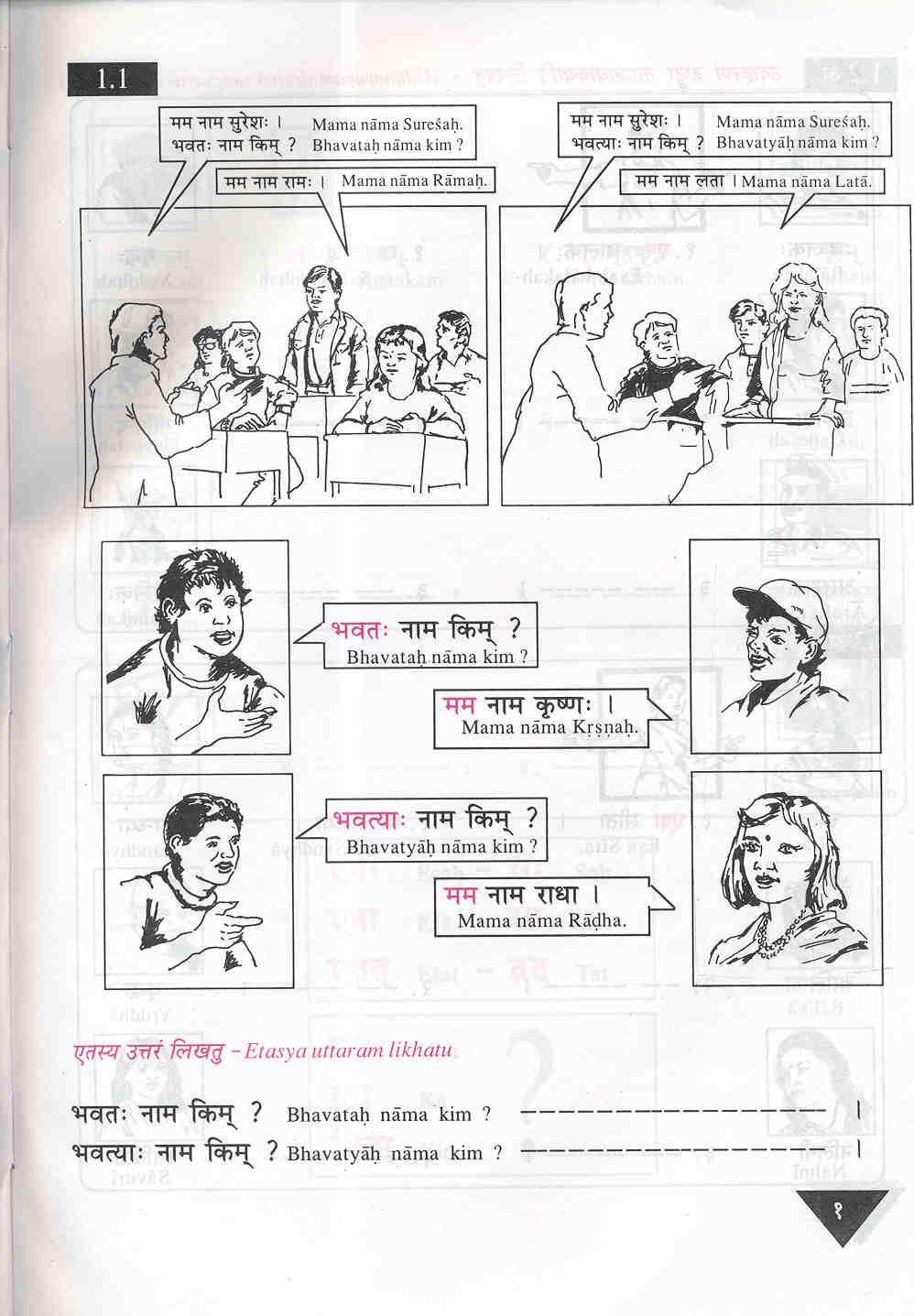 Download ebook free learning sanskrit