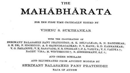Mahabharata - BORI Critical Edition - Sanskrit Documents