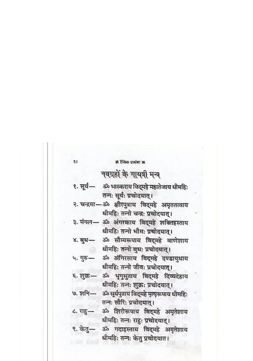 Sanskrit Documents List Pending Mainly For Proofreading