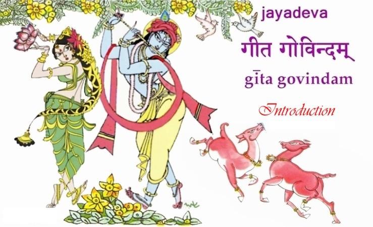 Gita Govindam Of Jayadeva