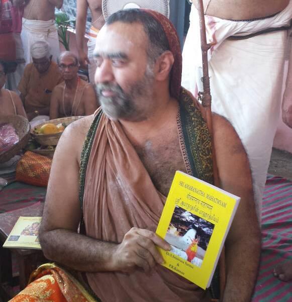 Sanskrit Stotra Translations by P  R  Kannan