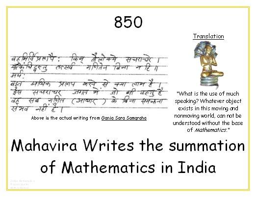 Madhava Sangamagrama Mathematician Madhava of Sangamagrama 1350